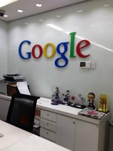 Google Brasil (13)